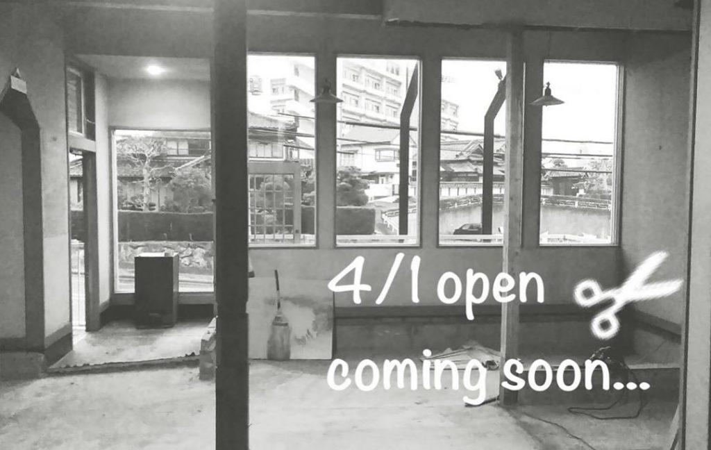4月1日オープンです!